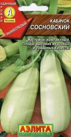 Сосновский