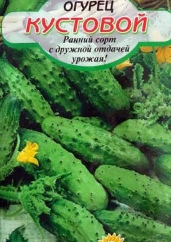 Кустовой