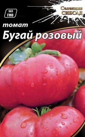 Розовый бугай